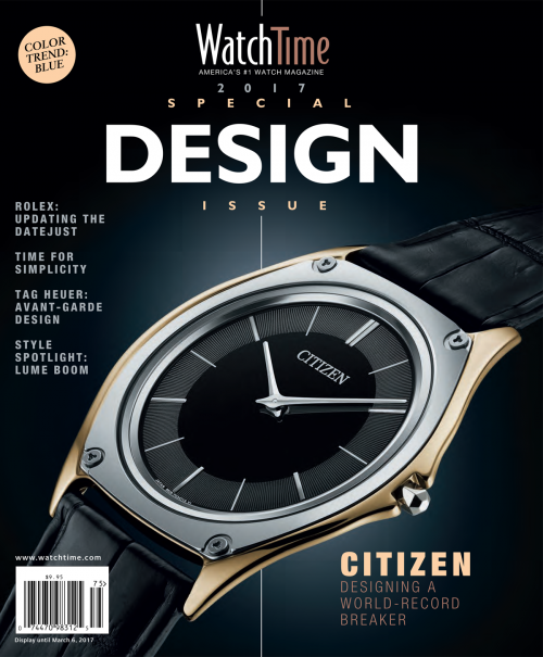 Design Issue 2017